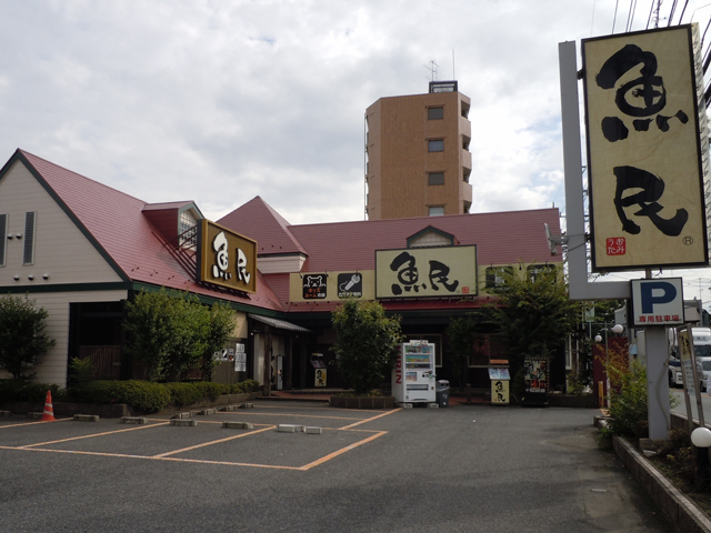 厚木駅のエリア情報3