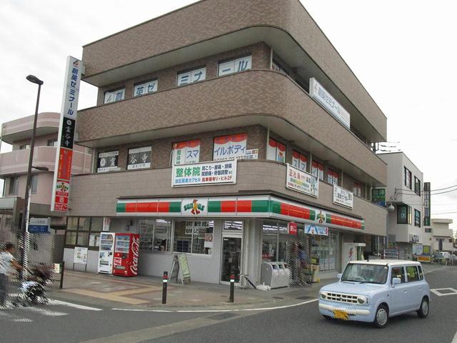 愛甲石田駅のエリア情報1