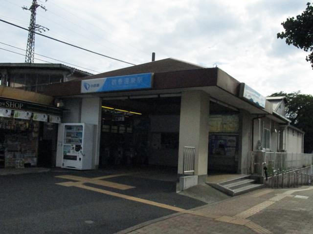 鶴巻温泉駅のエリア情報3