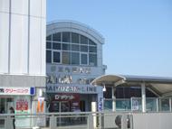 小田原駅のエリア情報4