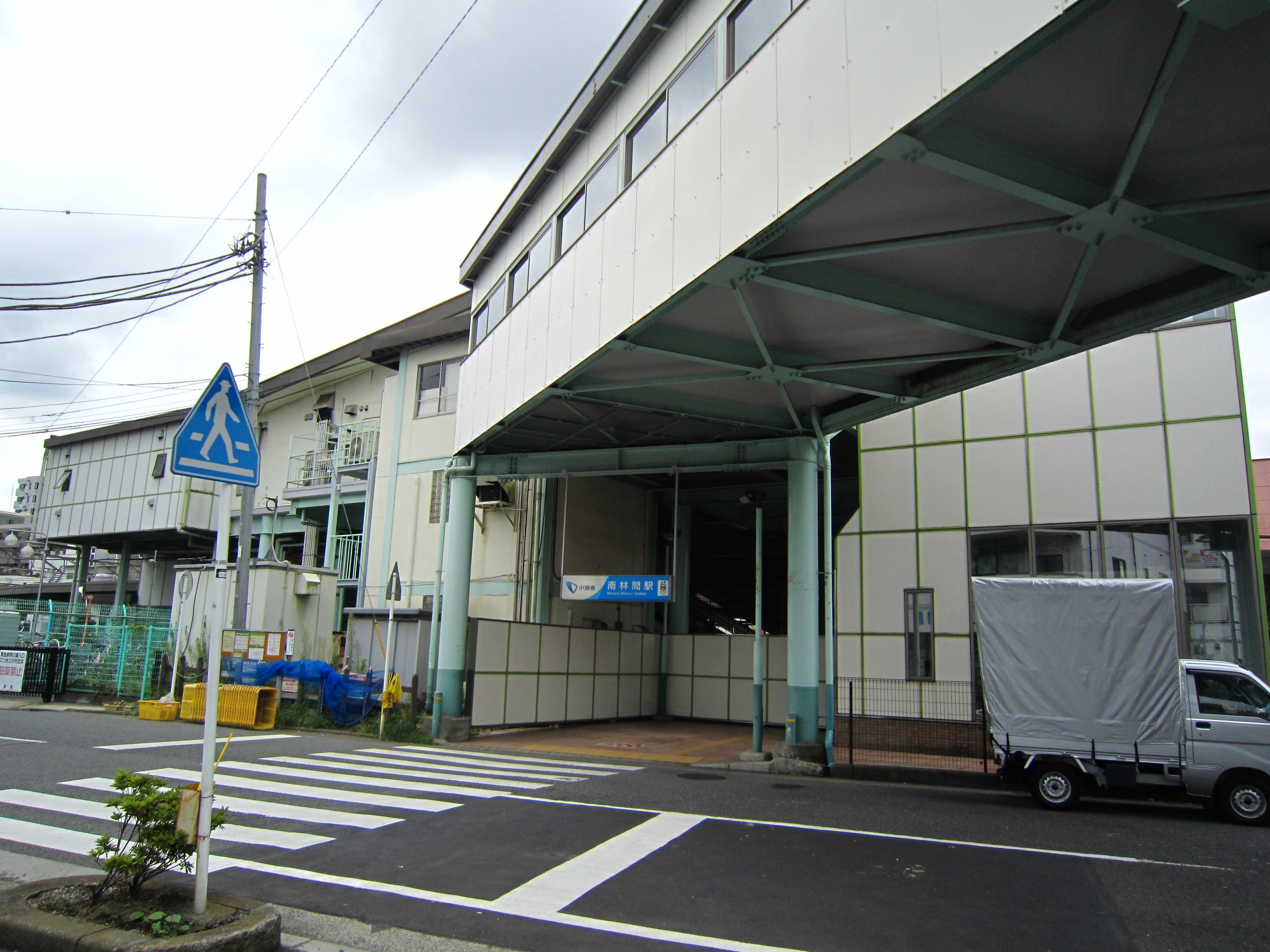 南林間駅のエリア情報4