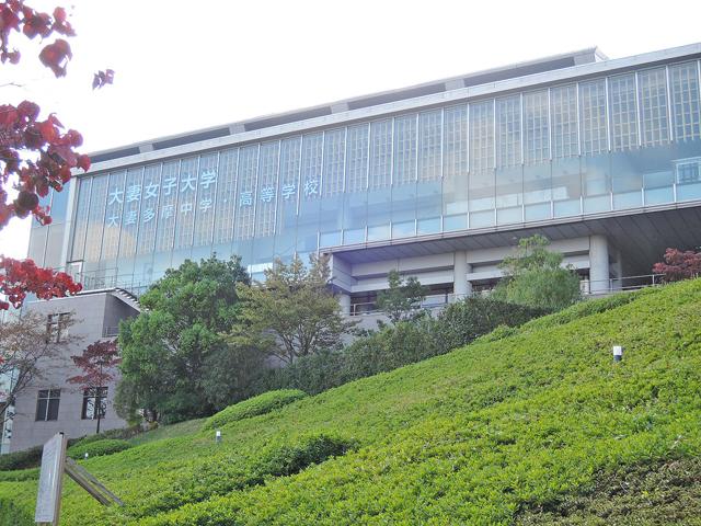 唐木田駅のエリア情報3