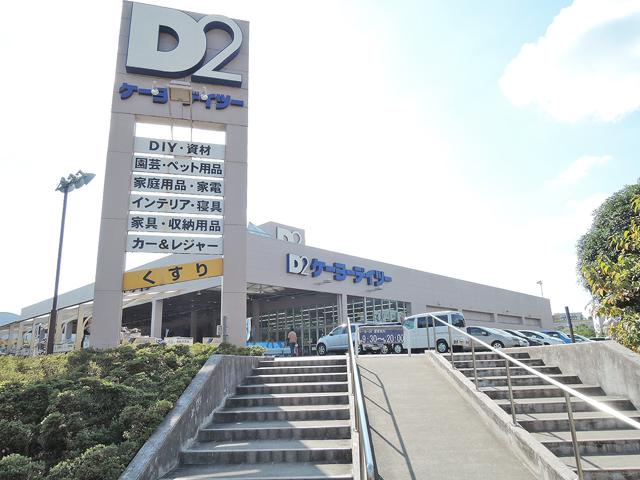 唐木田駅のエリア情報4