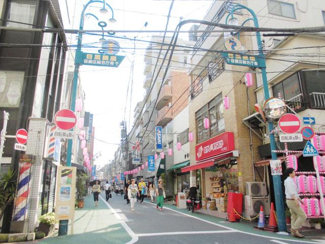 中目黒駅のエリア情報10