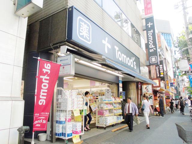 中目黒駅のエリア情報12