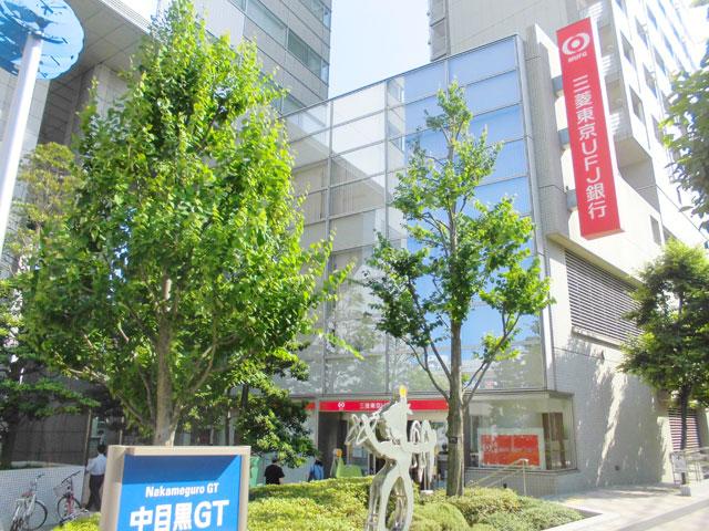 中目黒駅のエリア情報4
