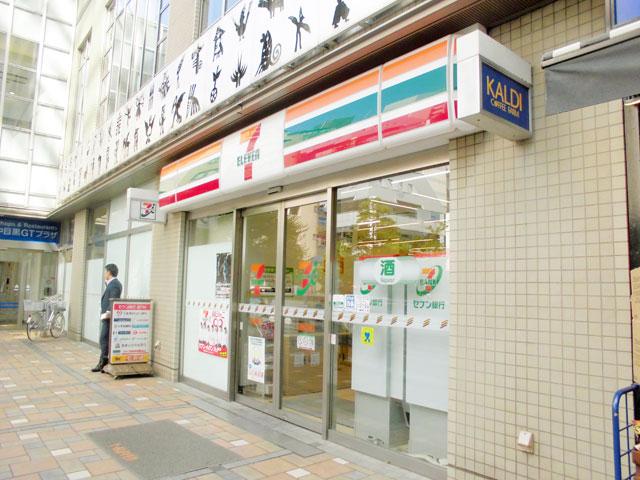 中目黒駅のエリア情報5