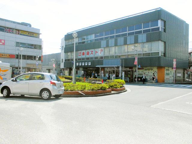 祐天寺駅のエリア情報1
