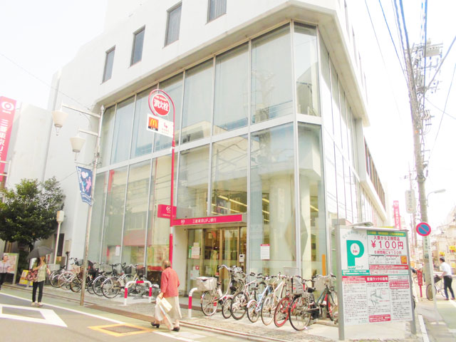 祐天寺駅のエリア情報6