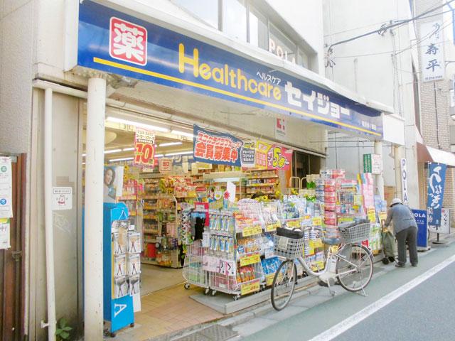 祐天寺駅のエリア情報7