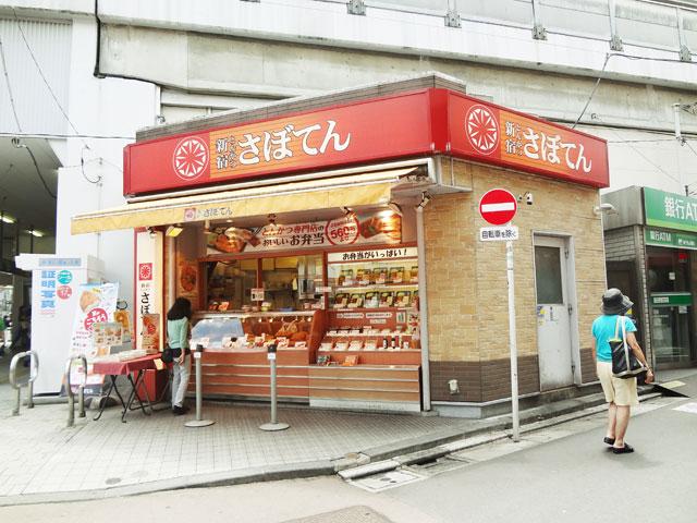 学芸大学駅のエリア情報13