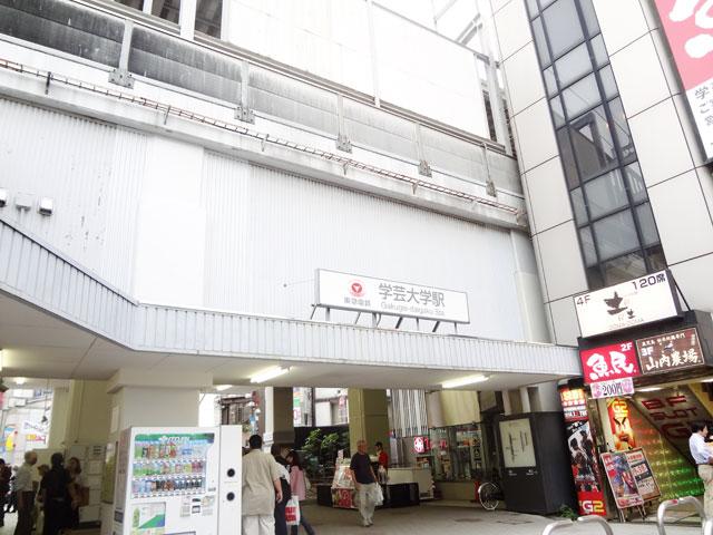 学芸大学駅のエリア情報2