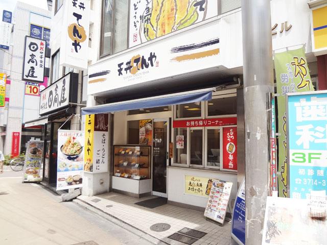 学芸大学駅のエリア情報5