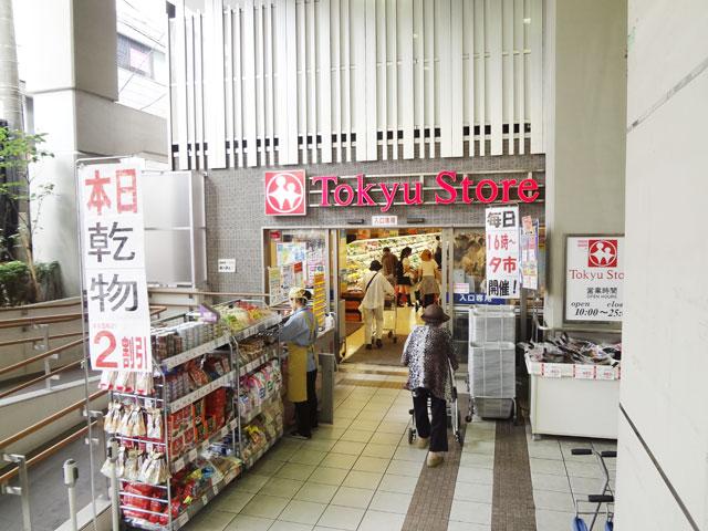 学芸大学駅のエリア情報8