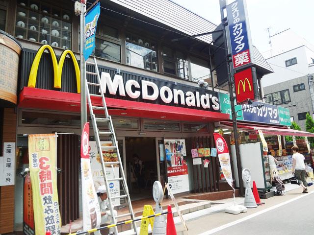 学芸大学駅のエリア情報9