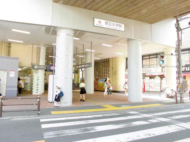 都立大学駅のエリア情報1
