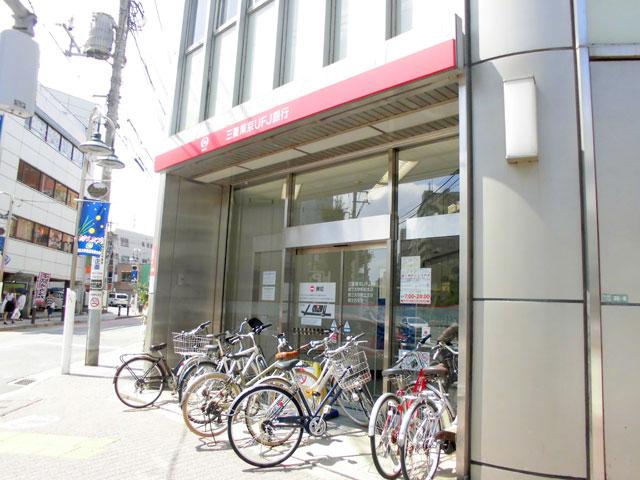 都立大学駅のエリア情報13