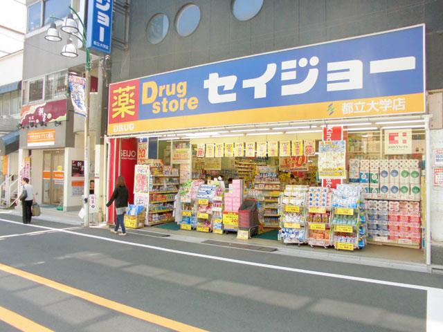 都立大学駅のエリア情報2