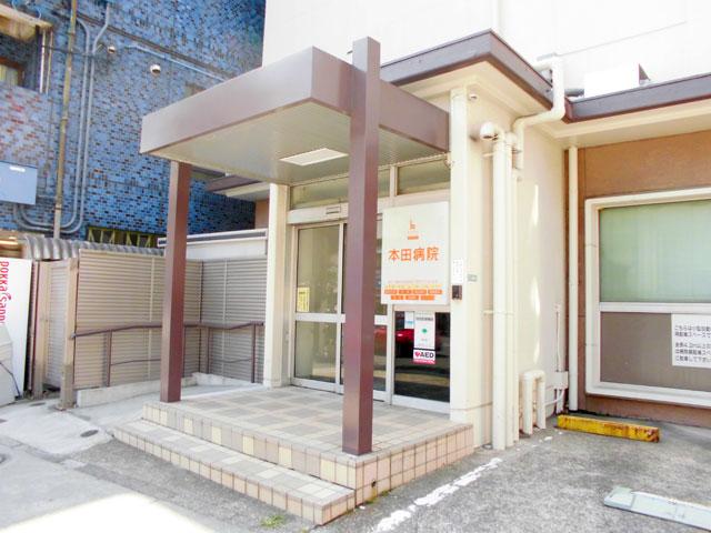 都立大学駅のエリア情報9