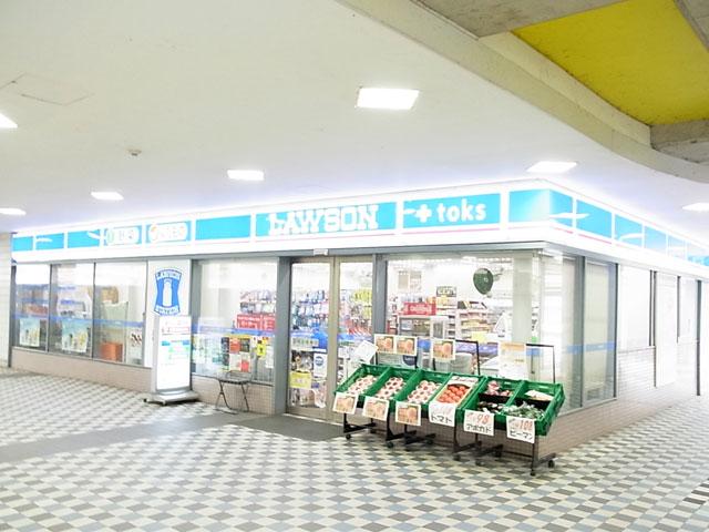 多摩川駅のエリア情報5