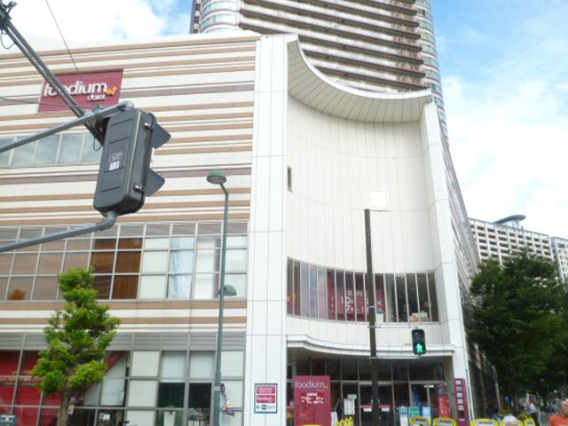 武蔵小杉駅のエリア情報2