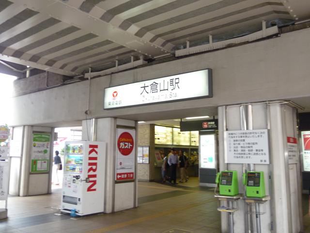 大倉山駅のエリア情報4
