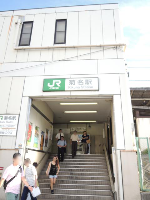 菊名駅のエリア情報1