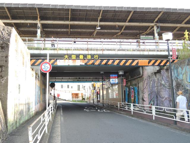 菊名駅のエリア情報7
