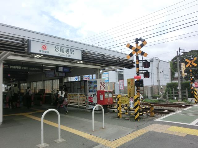 妙蓮寺駅のエリア情報1