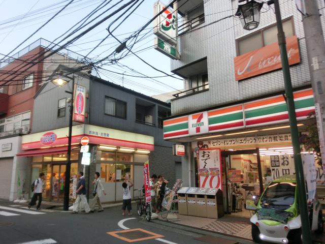 妙蓮寺駅のエリア情報2