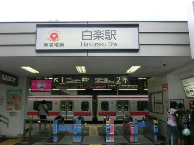 白楽駅のエリア情報1