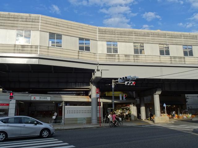 東白楽駅のエリア情報3