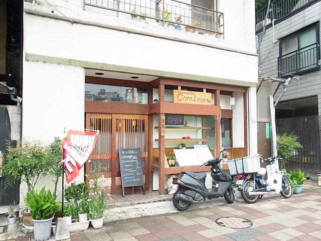 多摩川駅のエリア情報7