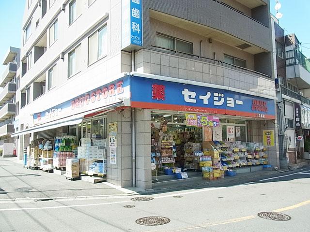 沼部駅のエリア情報2