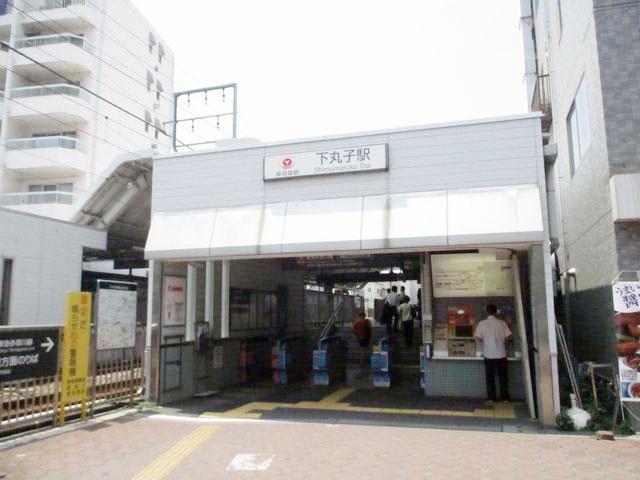 下丸子駅のエリア情報1