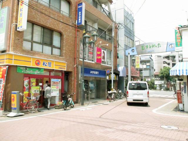 武蔵新田駅のエリア情報7
