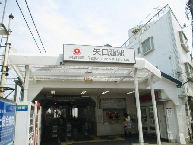 矢口渡駅のエリア情報1