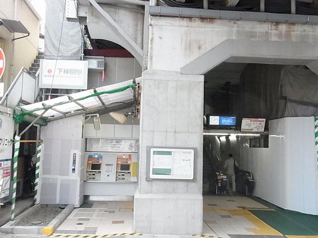 下神明駅のエリア情報1