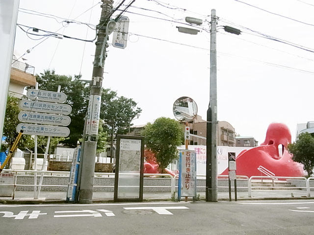 下神明駅のエリア情報2
