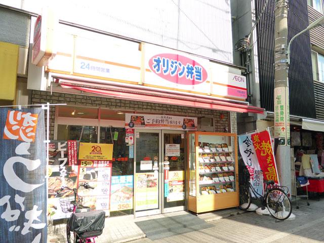 戸越公園駅のエリア情報3