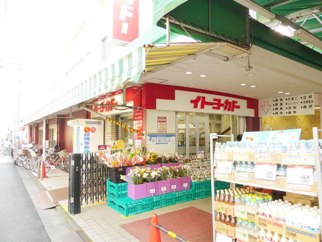 戸越公園駅のエリア情報5