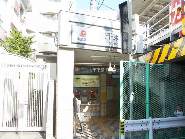 北千束駅のエリア情報1