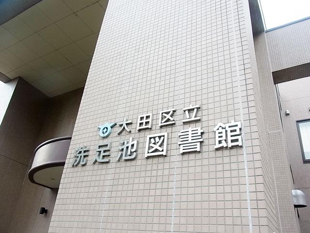 北千束駅のエリア情報3
