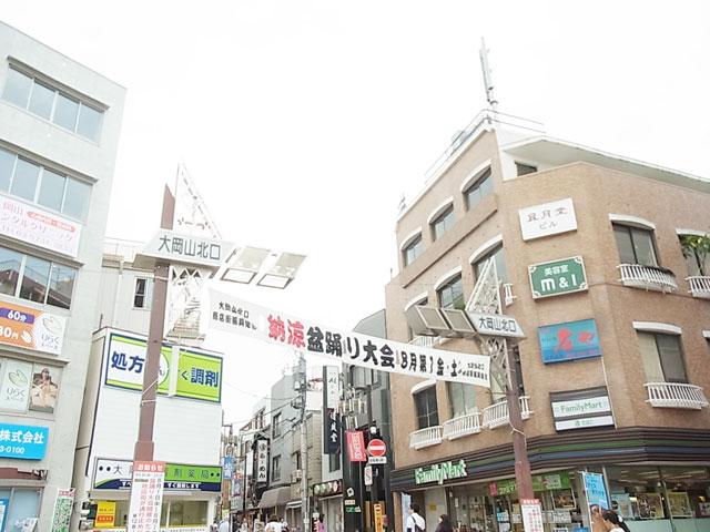 大岡山駅のエリア情報4