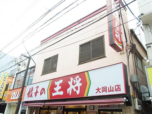 大岡山駅のエリア情報8