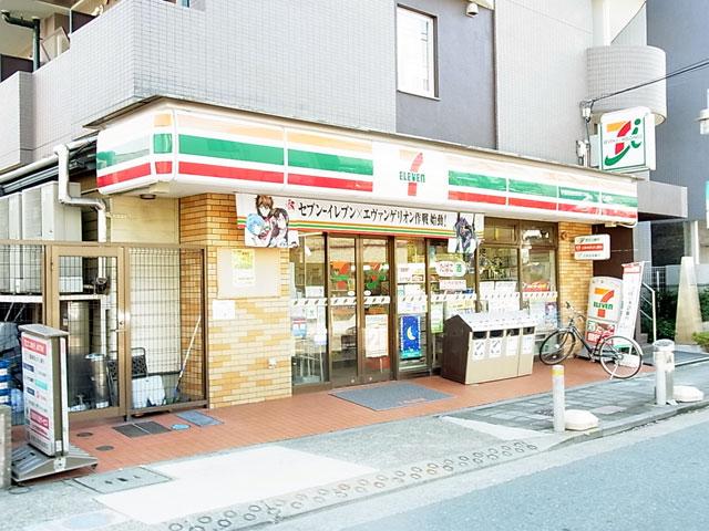 尾山台駅のエリア情報5