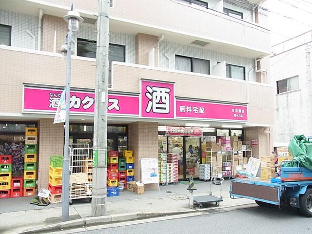 尾山台駅のエリア情報6