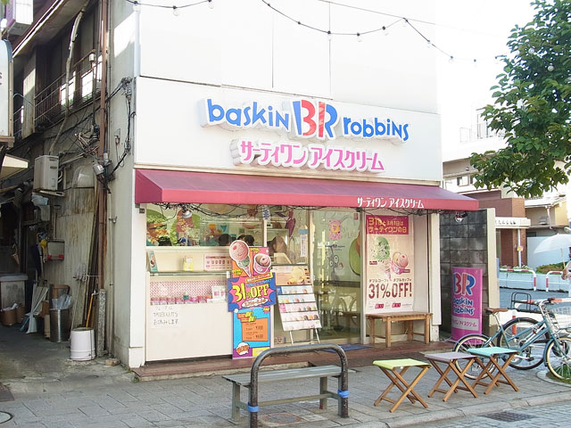 尾山台駅のエリア情報9