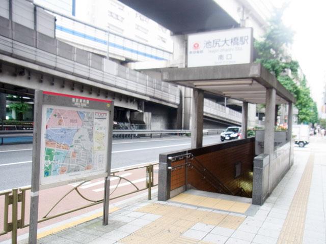 池尻大橋駅のエリア情報1