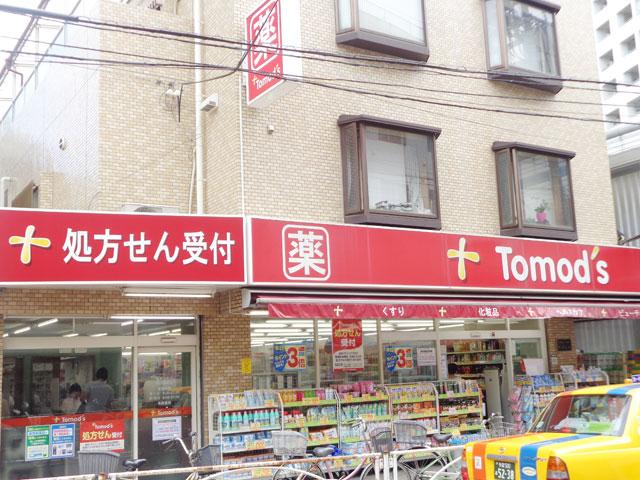 駒沢大学駅のエリア情報11